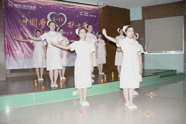 中国梦 护士梦